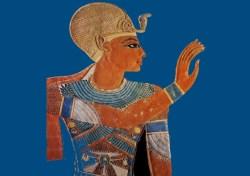 Omiški Faraon