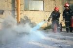 vatrogasna obuka