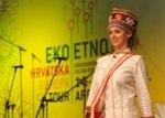 Eko-etno Hrvatska