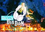 Radio Din-Don