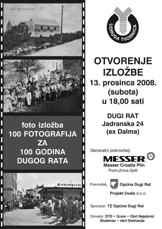 foto izložba 100 fotografija za sto godina Dugog Rata