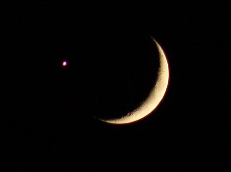 pomračenje Venere / foto: Ivana Tomić